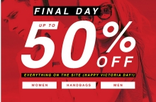 Guess Factory Canada Victoria Day Sale 2017