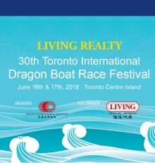 Toronto International Dragon Boat Race Festival 2018